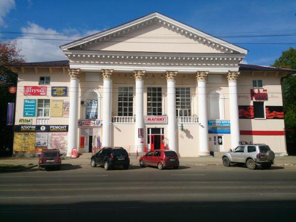 Торговый центр Goodwin (Гудвин)