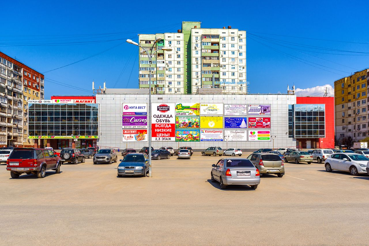 Торговом центре Citrus (Цитрус)