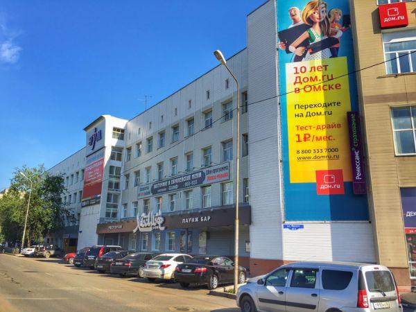 Торгово-офисный комплекс ЭРА