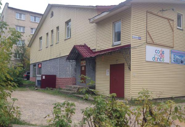 Отдельно стоящее здание на ул. Центральная, 48Б