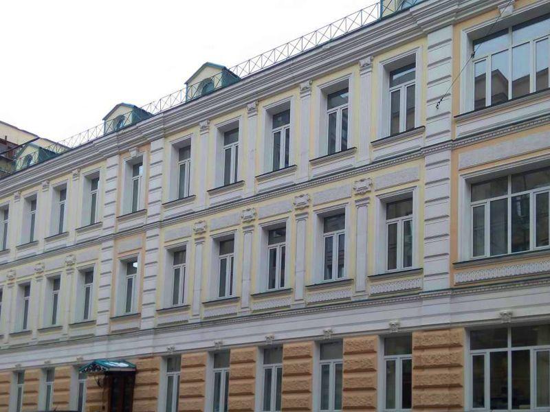 Бизнес Центр Старый Арбат