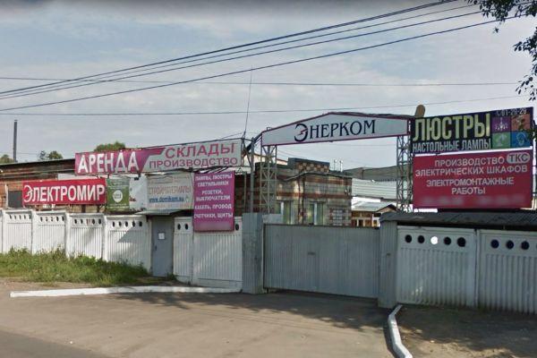 Производственно-складской комплекс на ул. Областная, 6А