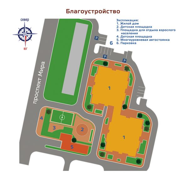 2-я Фотография ЖК «Гагарина 23А»