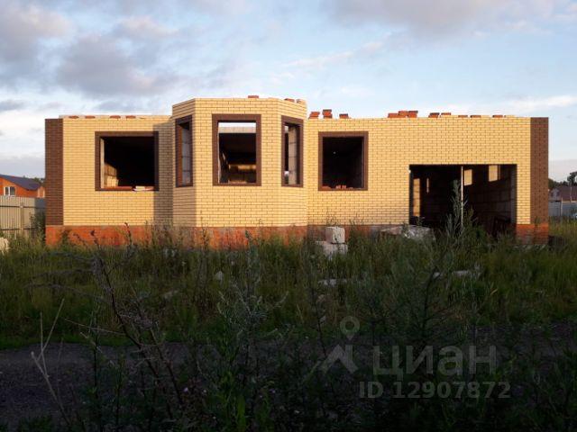 Константиново бетон купить пропитку для бетона красноярск