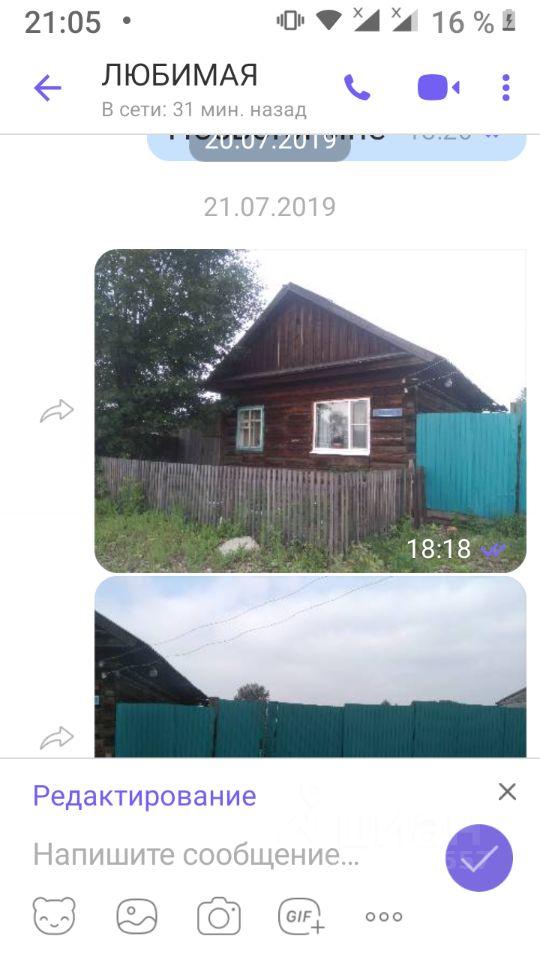 Продажа дома 52м² Иркутская область, Зима, Ангарский микрорайон, 18 - база ЦИАН, объявление 215008261