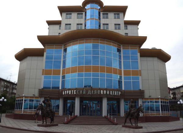Многофункциональный комплекс Бурятский деловой центр