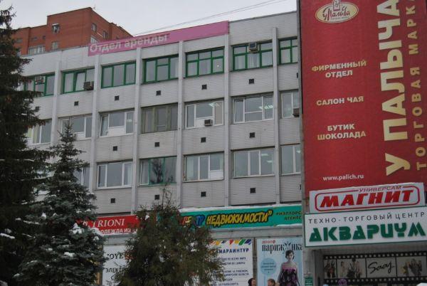 Торгово-офисный комплекс Аквариум