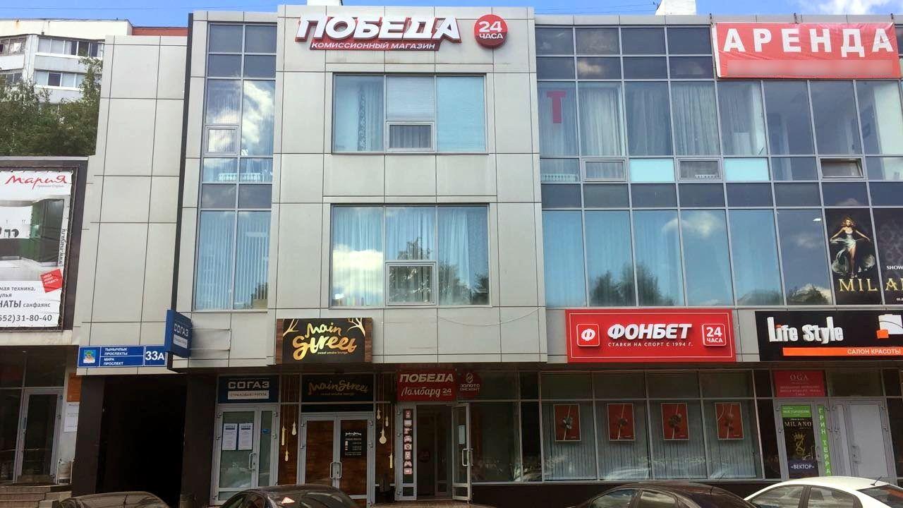 продажа помещений в БЦ на проспекте Мира, 33А