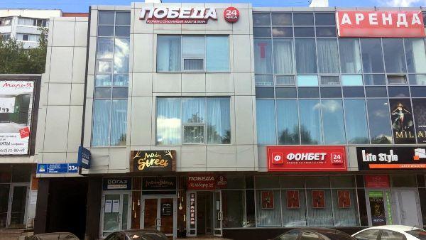 Офисное здание на проспекте Мира, 33А