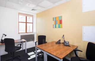 Аренда офиса 10кв Тверская коммерческая недвижимость в алматы в аренду