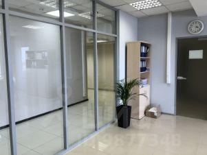 Аренда офиса 40 кв ЗИЛ аренда коммерческой недвижимости под парикмахерскую в г уфа