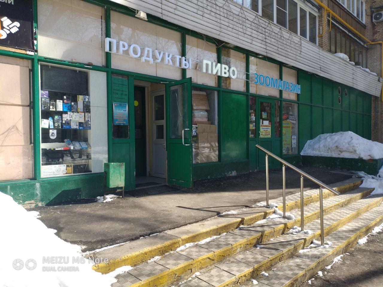 Коммерческая недвижимость Халтуринская улица Аренда офисных помещений Москворечье улица