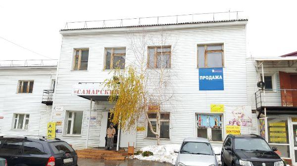 Торгово-офисный комплекс Самарский
