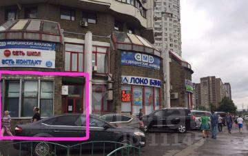 Аренда офиса 30 кв Паромная улица аренда офисов в г новочебоксарске