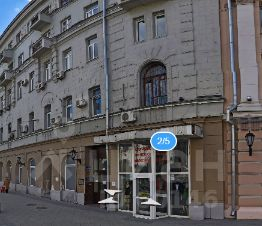 Снять помещение под офис Луков переулок Аренда офиса Брюсов переулок