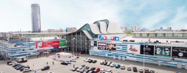 Торгово-развлекательный центр Горки