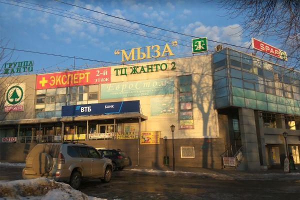 Торговый центр Жанто-2
