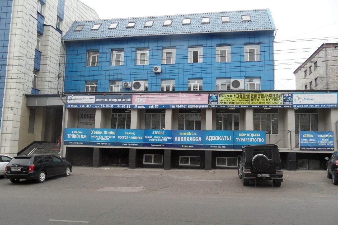 Вакансии коммерческая недвижимость аренда трц аренда офисов без отделки в москве