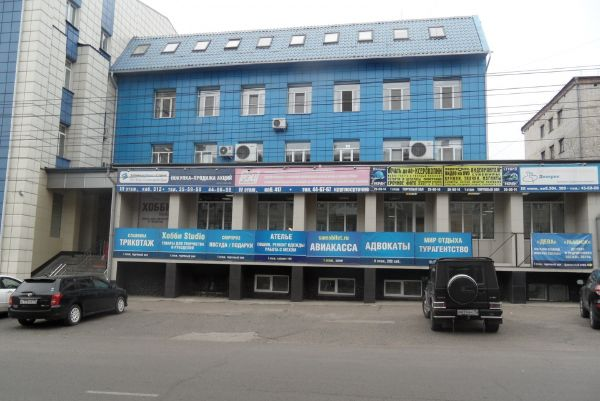 Торгово-офисный комплекс Экран
