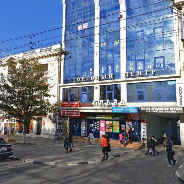 Торговый центр Плаза