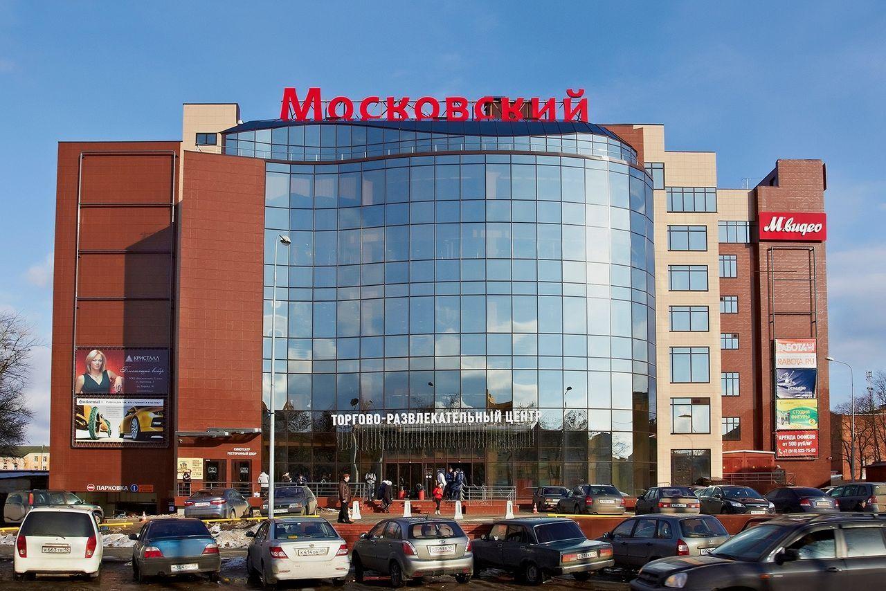 Торгово-развлекательном центре Московский