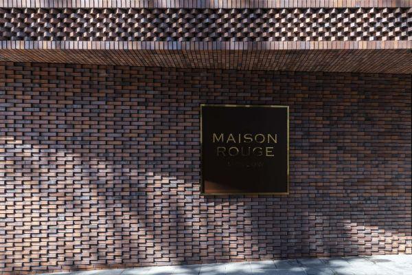 20-я Фотография ЖК «Клубный дом Maison Rouge (Мезон Руж)»