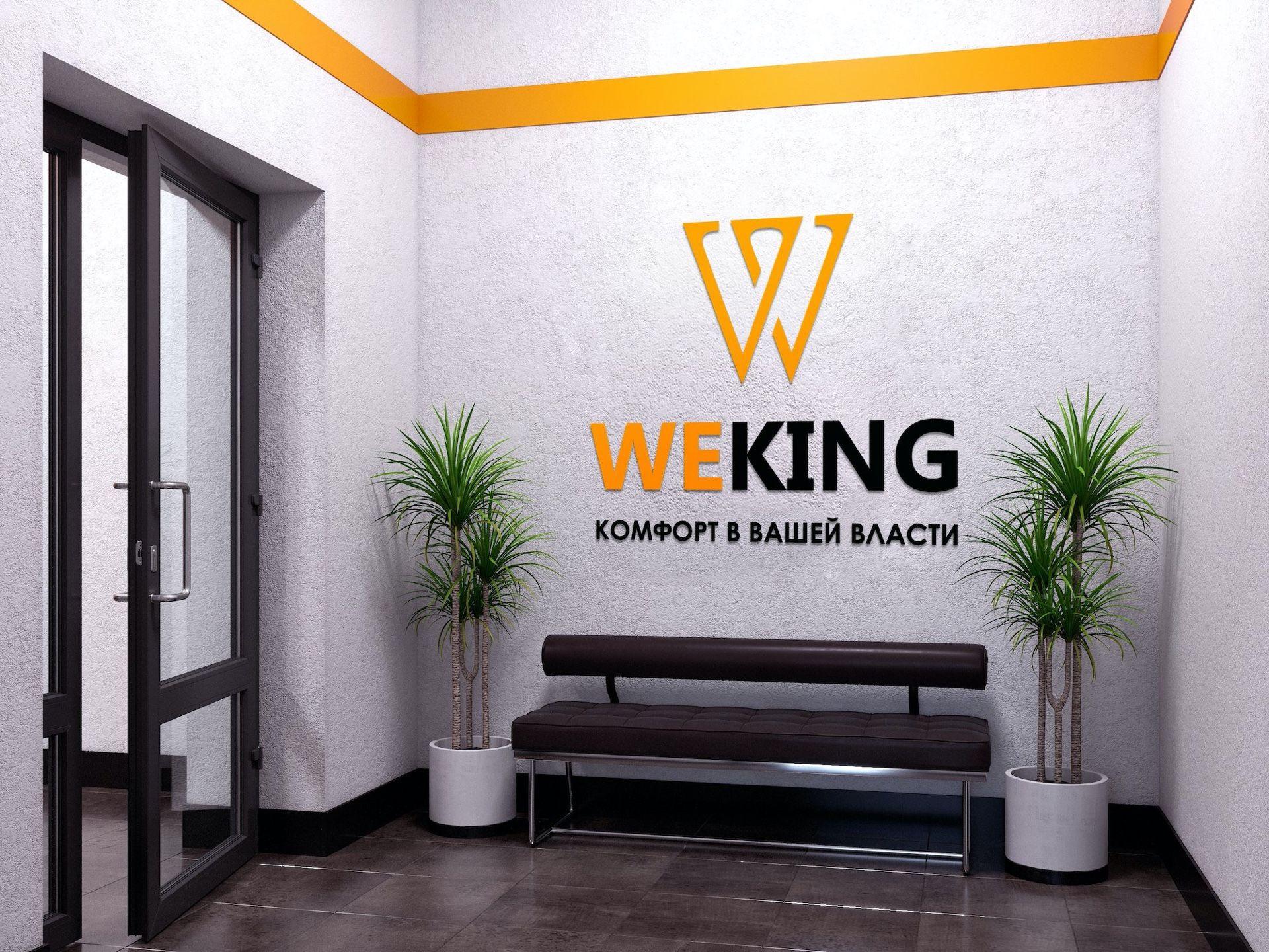 ЖК WEKING (Викинг)
