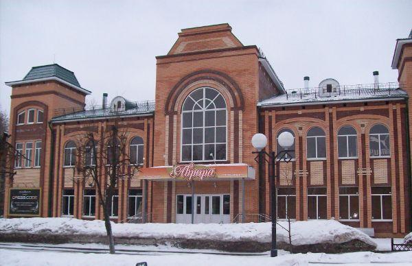 Торговый центр Аврора