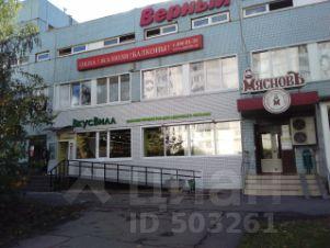 Арендовать офис Маршала Федоренко улица как продать коммерческую недвижимость и не платить налог