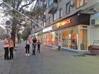 Коммерческая недвижимость Чечулина улица аренда офисов в солнцево и переделкино