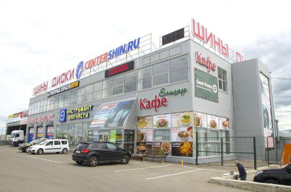 Торгово-офисный комплекс на Казанском проспекте, 215В