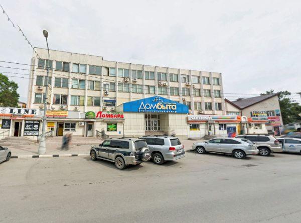 Торговый центр Сахалинский Дом Быта