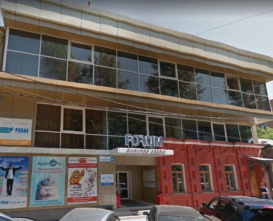 Форум агентов коммерческой недвижимости Аренда офиса 35 кв Курская