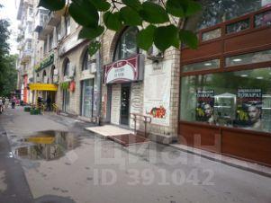 Аренда офиса москва улица дружбы аренда офисов казань советский район