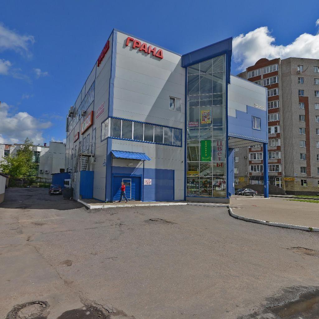 Продажа коммерческая недвижимость новгородская область сайт поиска помещений под офис Маршала Савицкого улица
