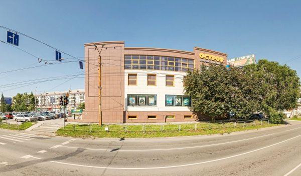 Торговый центр Остров