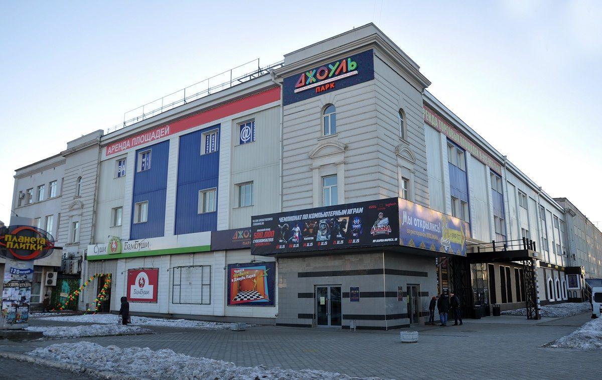 Коммерческая недвижимость в омске fsi купить коммерческую недвижимость в мытищах на авито