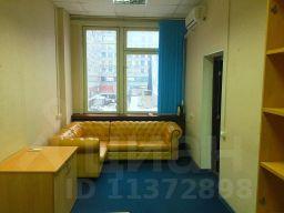 Аренда офиса 30 кв Старомарьинское шоссе самара аренда офиса шмидта 1