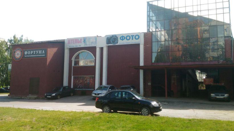 Коммерческая недвижимость в тольятти офисные помещения под ключ Циолковского улица