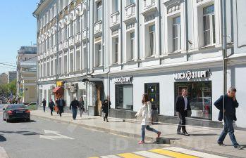 Готовые офисные помещения Бронная Большая улица красный октябрь бизнес центр аренда офисов