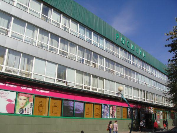 Торговый центр Росинка