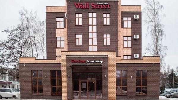 Бизнес-центр Уолл Стрит (Wall Street)