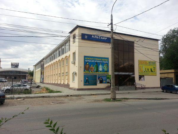 Торговый центр Альтаир