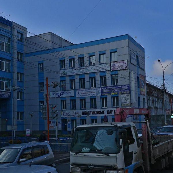 Офисный центр на ул. Бограда, 109
