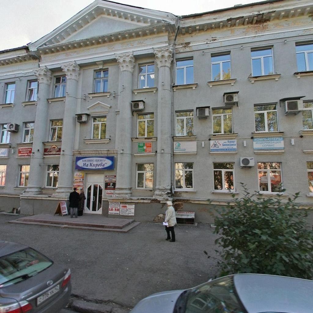 Кемерово коммерческая недвижимость киров Снять помещение под офис Рощинский 4-й проезд