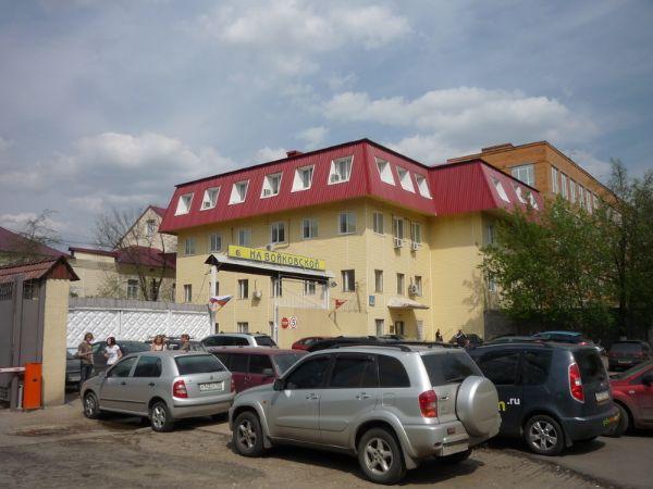 Бизнес-парк На Войковской