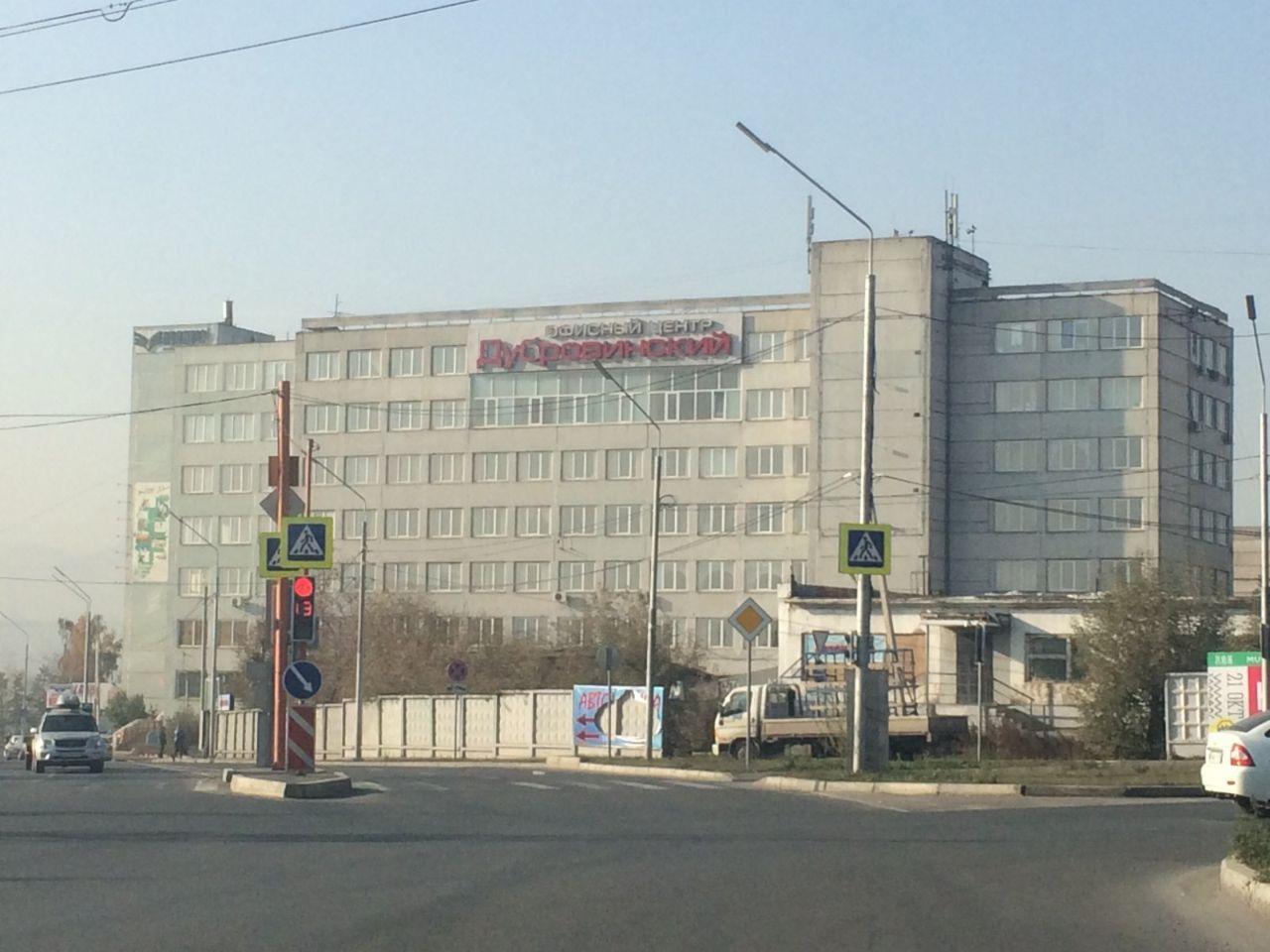 Бизнес Центр Дубровинский