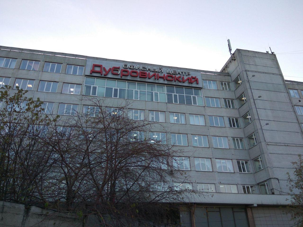 Портал поиска помещений для офиса Красноярская улица аренда офиса в кировском районе в самаре