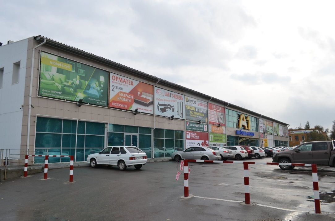 продажа помещений в ТЦ Мебель-Молл А1