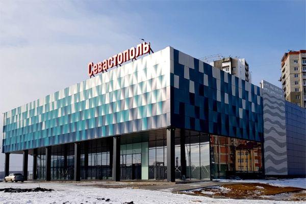 Торговый центр Севатополь